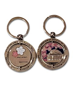 Cherry Blossom spinner key chain